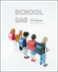 kidsschoolbag_img