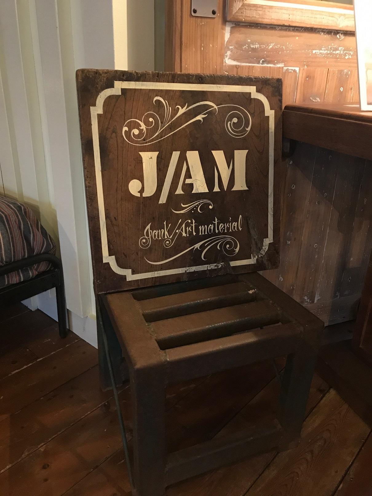 JAM1-